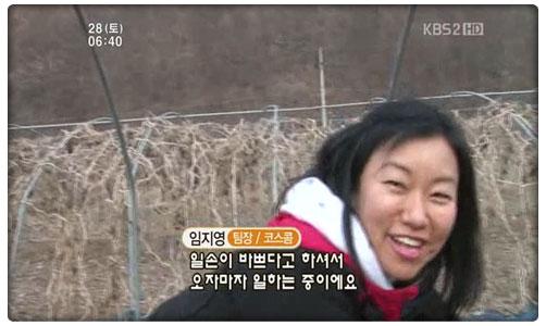 KBS 농촌사랑 운동본부 화면 캡춰 이미지 : 호박재배 하우스에서 일손돕는 모습