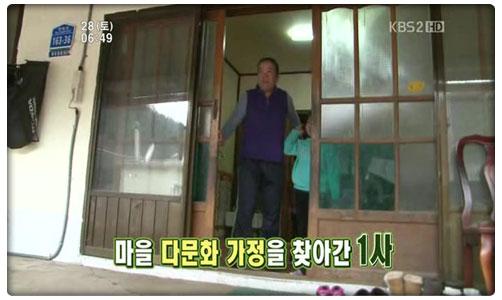 KBS 농촌사랑 운동본부 화면 캡춰 이미지 : 다문화가정 방문모습