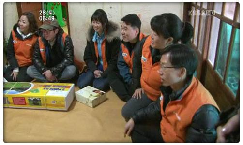 KBS 농촌사랑 운동본부 화면 캡춰 이미지 : 다문화가정에서의 담소모습