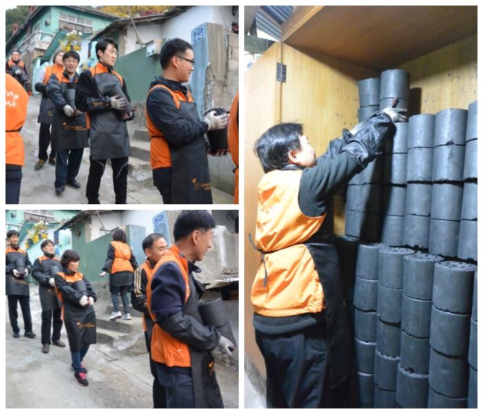 지난 11월 11일 개미마을로 불리는 서대문구 홍제동으로 연탄나눔 봉사활동을 갔습니다.