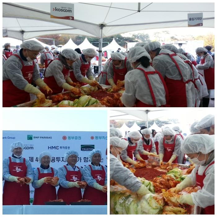 금융투자협회에서 주관하는 대규모 김장 봉사활동에 정연대 사장님을 비롯한 미래사업단 직원 11명이 봉사활동에 참여했습니다.