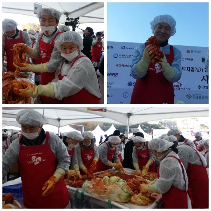 대규모 김장봉사활동에 정연대 사장님을 비롯한 미래사업단 직원 11명이 봉사활동에 참여했습니다.