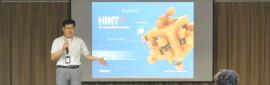 HINT 설명회 - 사진